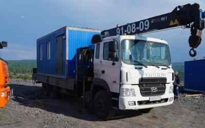 Бытовка или вагончик Блок контейнер заказать или взять в аренду, цены, предложения компаний