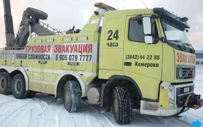 Эвакуация грузовых авто и автобусов - Кемерово, цены, предложения специалистов