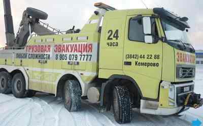 Буксировка техники и транспорта - Кемерово, цены, предложения специалистов