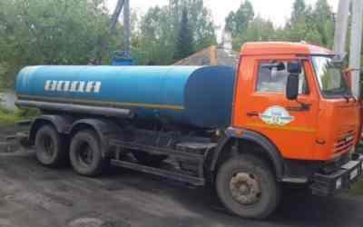 Доставка и перевозка воды цистерной водовозом 10 м3 - Новокузнецк, цены, предложения специалистов
