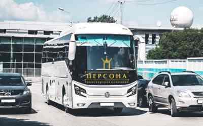 Автобус и микроавтобус Заказ автобусов в компании Персона. Трансфер заказать или взять в аренду, цены, предложения компаний