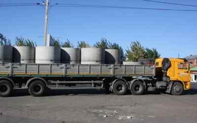 Прием заявок на перевозку бетонных колец и колодцев. Диспетчерская - Кемерово, цены, предложения специалистов