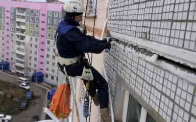 Прием заявок на ремонт межпанельных швов. Диспетчерская - Кемерово, цены, предложения специалистов