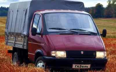 Газель (грузовик, фургон) Грузоперевозки газель (тент) заказать или взять в аренду, цены, предложения компаний