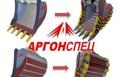 Ремонт и усиление ковшей экскаваторов,погрузчиков оказываем услуги, компании по ремонту