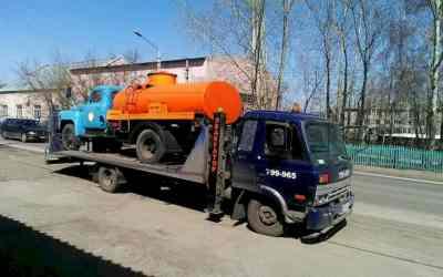 Эвакуация бензовозов и ассенизаторов - услуги грузового эвакуатора - Новокузнецк, цены, предложения специалистов