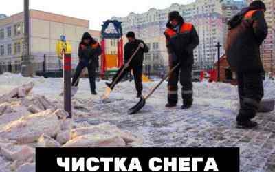 Уборка улиц и дорог от снега - Новокузнецк, цены, предложения специалистов