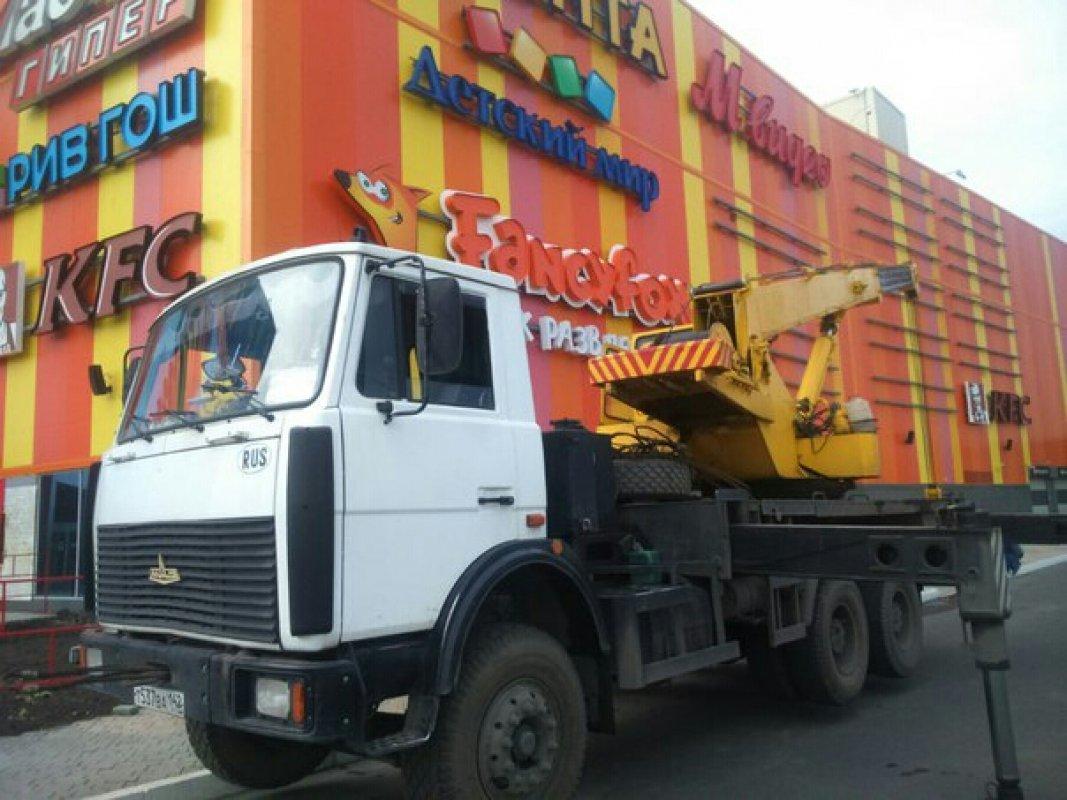 Услуги работы в новокузнецке продажа бизнеса в карпинске