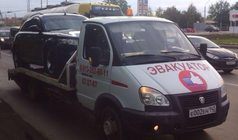 """Центр эвакуации """"АВТОпрофи"""" - Кемерово"""