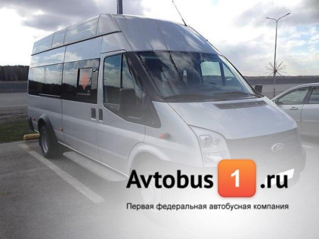 Автобус и микроавтобус Аренда микроавтобуса Форд Транзит с водителем заказать или взять в аренду, цены, предложения компаний