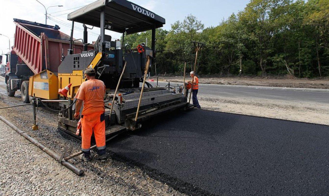 Прием заявок на ремонт дорог и асфальта. Диспетчерская - Кемерово, цены, предложения специалистов