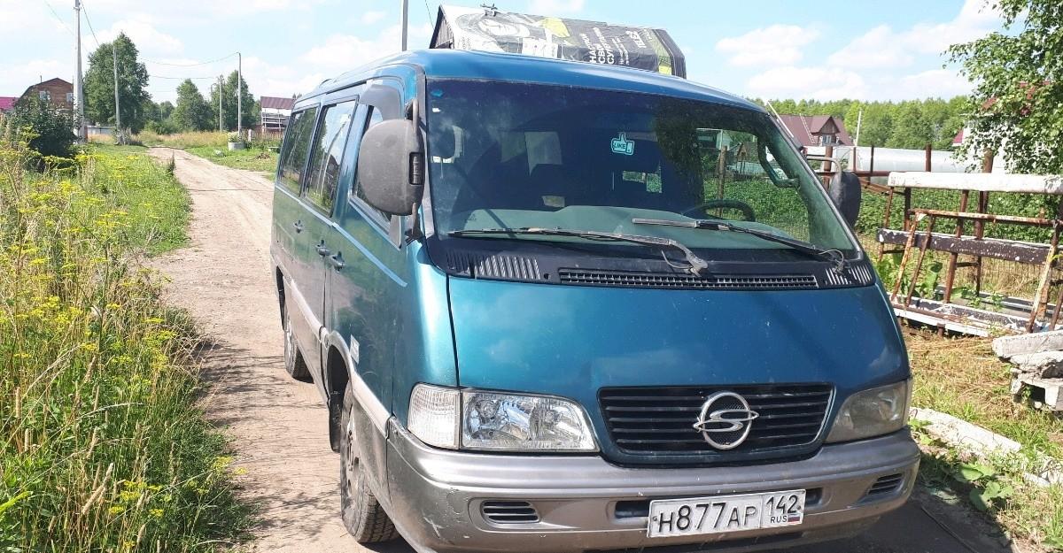 Заказ автобуса - Прокопьевск