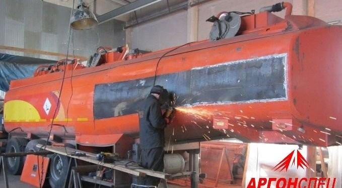 Ремонт бензовозов, цистерн, топливных баков оказываем услуги, компании по ремонту