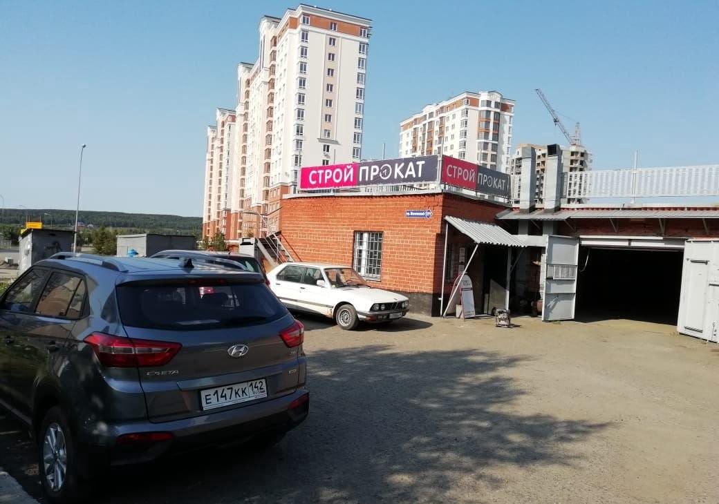 Аренда и прокат инструмента и строительного - Кемерово, цены, предложения специалистов