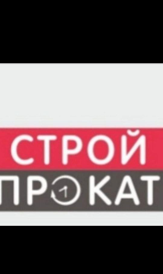 Предложение услуг - Кемерово, цены, предложения специалистов
