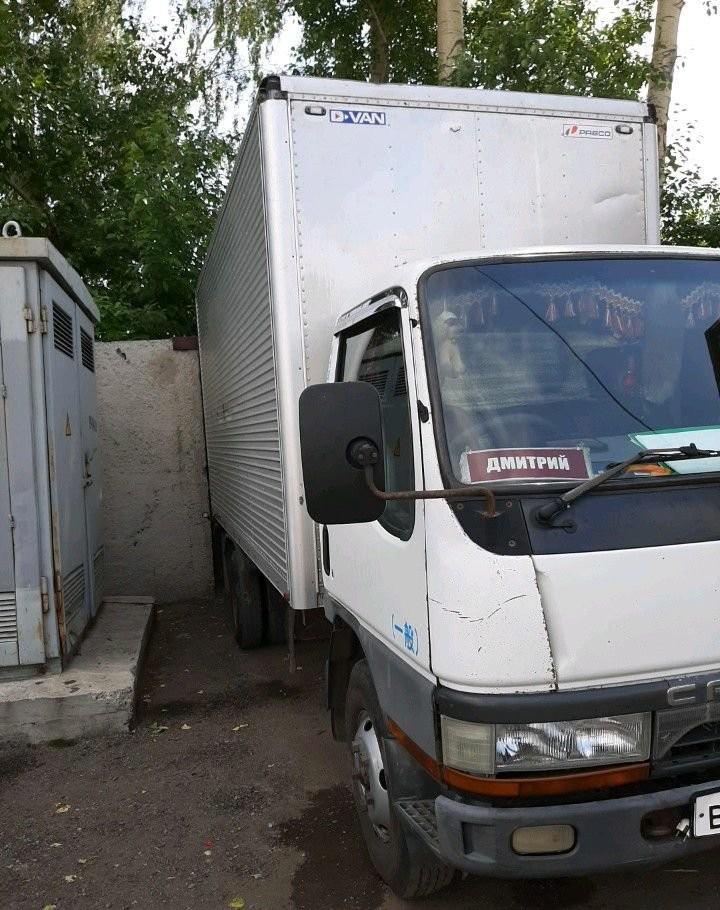 0.1 до 20тн Грузоперевозки - Кемерово, цены, предложения специалистов