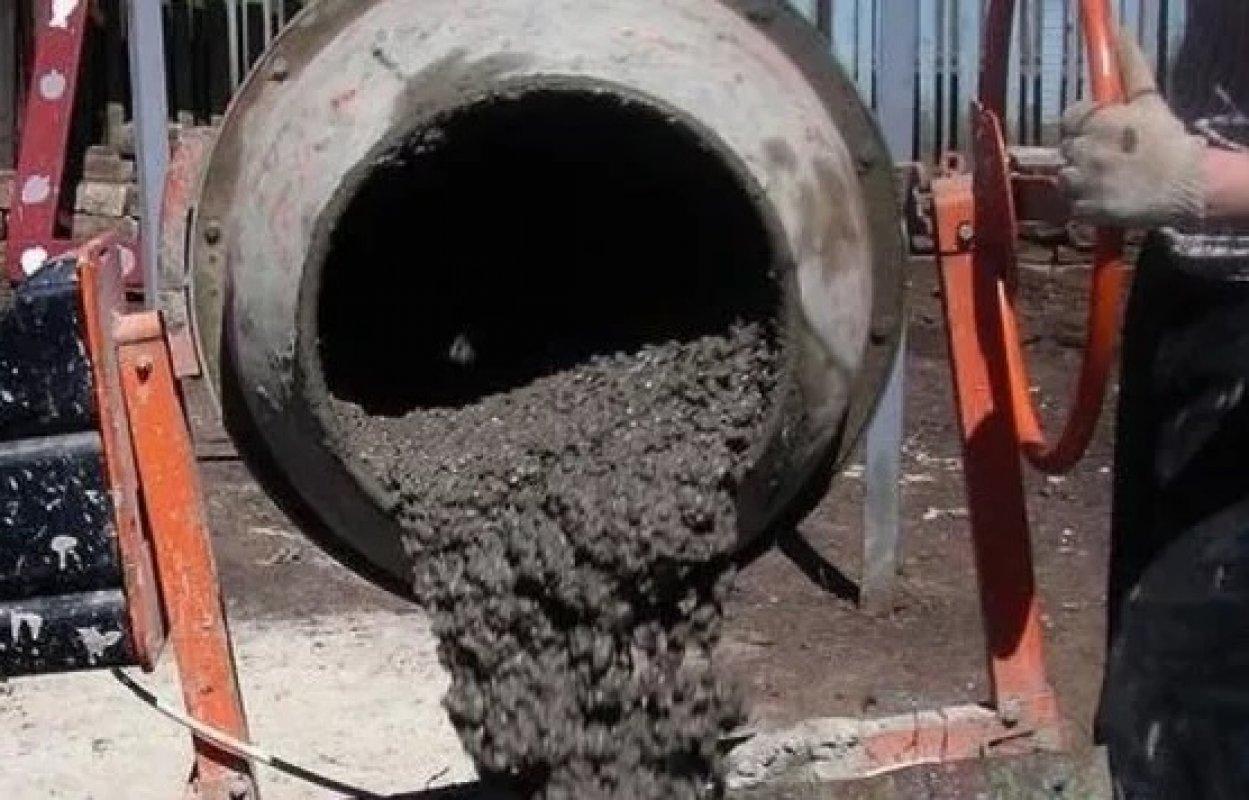 Бетон киселевск заказать бетон с доставкой чебоксары