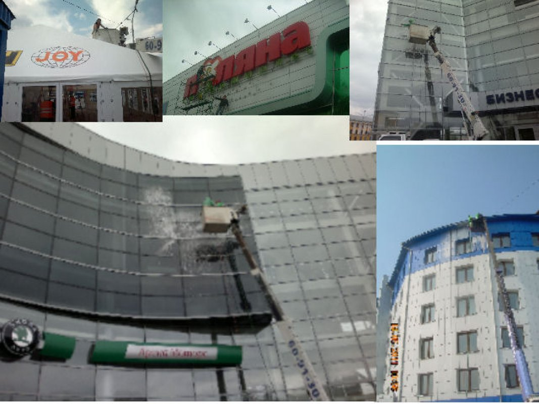 Мойка фасадов зданий - Новокузнецк, цены, предложения специалистов