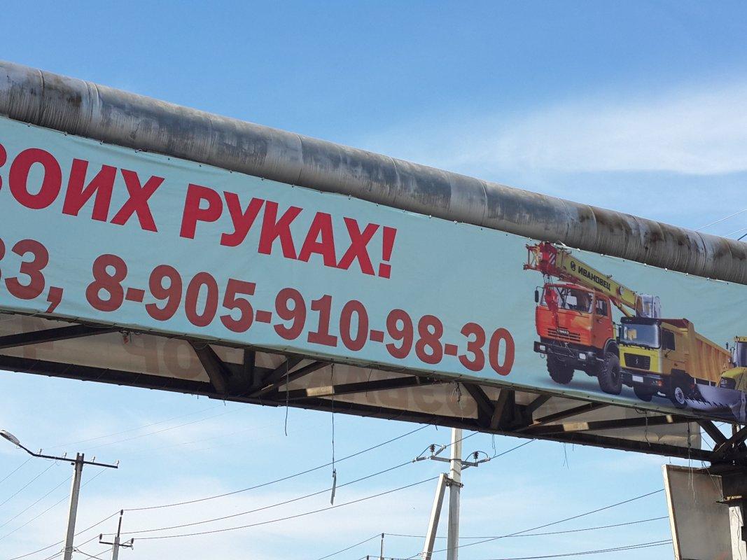 Автокран Ивановец заказать или взять в аренду, цены, предложения компаний